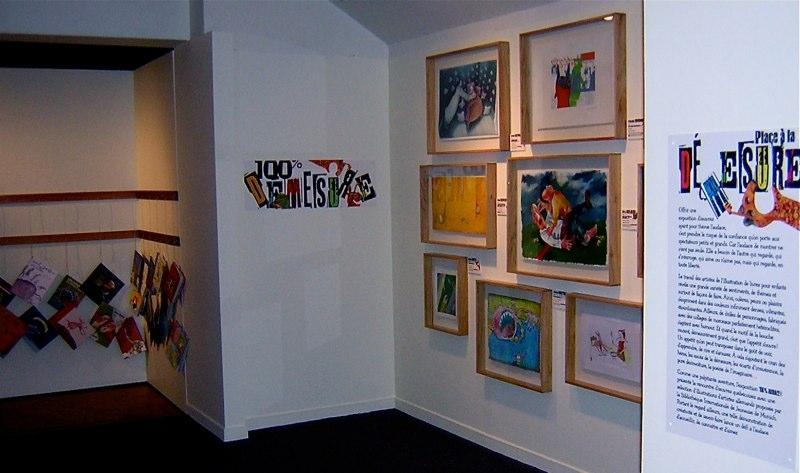 Salle de l'exposition